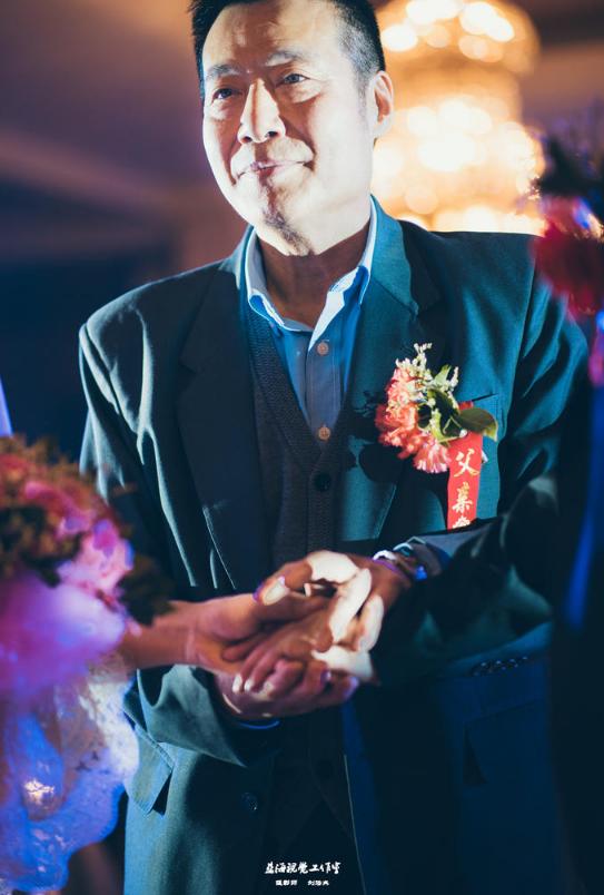 婚礼必拍——父亲交付环节