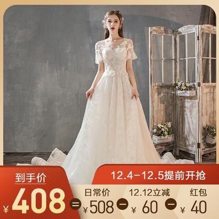 【送裙撑头纱手套】《情迷凡尔赛》法式梦幻一字肩短袖婚纱
