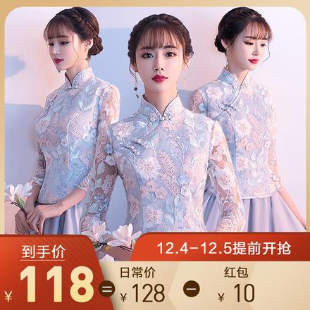 《锦年》新款中式灰色气质显瘦姐妹团伴娘服