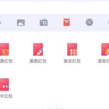 生日红包怎么发有创意 微信QQ支付宝红包趣味发法