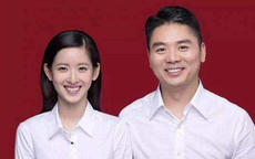 中国男的几岁可以结婚