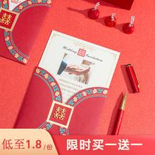 【预售】【限时买一送一】中式复古烫金大宅门盘扣结婚请柬