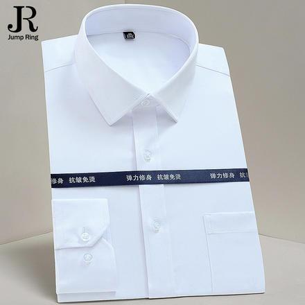 韩版男士长袖薄款伴郎新郎衬衫