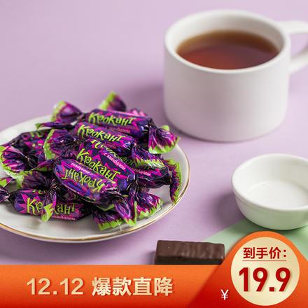 俄罗斯紫皮糖 500g约70颗