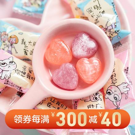 好邻居真情告白水果味硬糖 500g约110颗