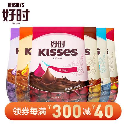 好时之吻水滴巧克力 500g约105颗