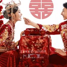 2020元旦中式婚礼主持词开场白大气