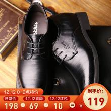 含内增高共6cm英伦尖头新郎婚鞋皮鞋