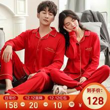 爱在心口长袖纯棉新婚大红色家居服套装