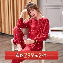 浪漫时代 长袖纯棉情侣睡衣结婚喜庆大红色套装