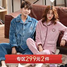 冬季韩版可爱家居珊瑚绒情侣保暖睡衣