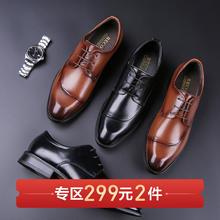 四季商务休闲简约系带亮皮单鞋正装男士皮鞋
