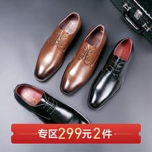 简约商务男士休闲正装绅士男鞋