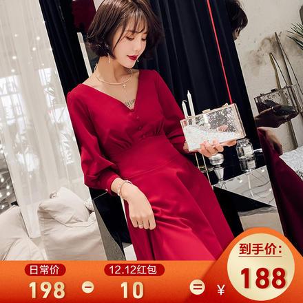 纯色V领优雅气质新娘敬酒服