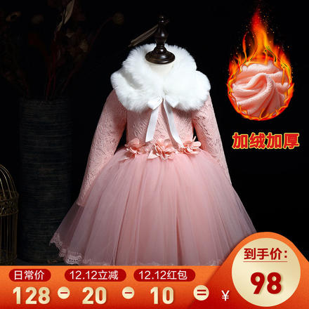 【送毛领+腰带】秋冬加绒长袖超洋气蓬蓬纱可爱公主裙