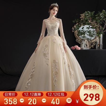 森系唯美显瘦长袖婚纱