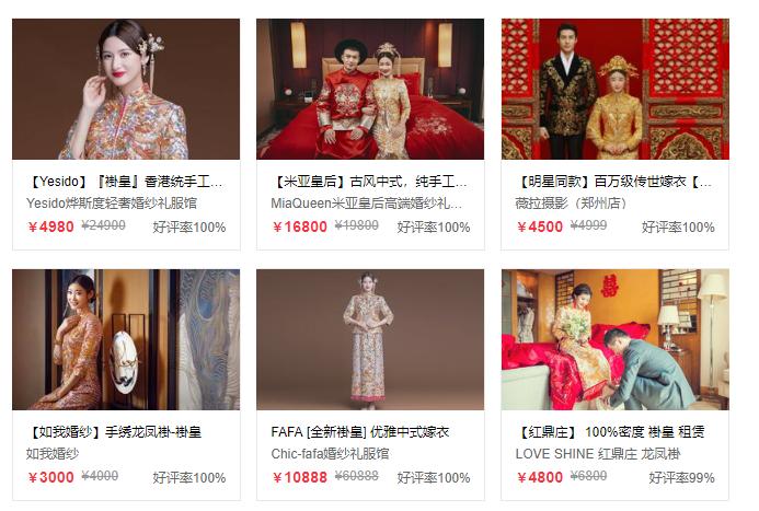 唐装结婚礼服龙凤褂租赁价格