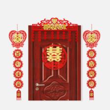 中式婚礼婚房布置
