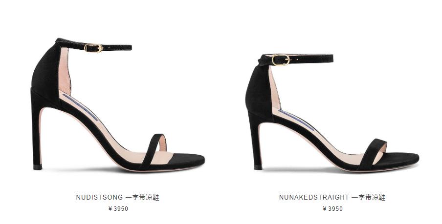 SW鞋子款式