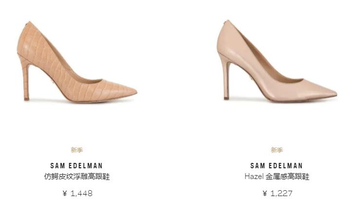 SE高跟鞋款式