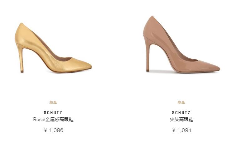 Schutz高跟鞋款