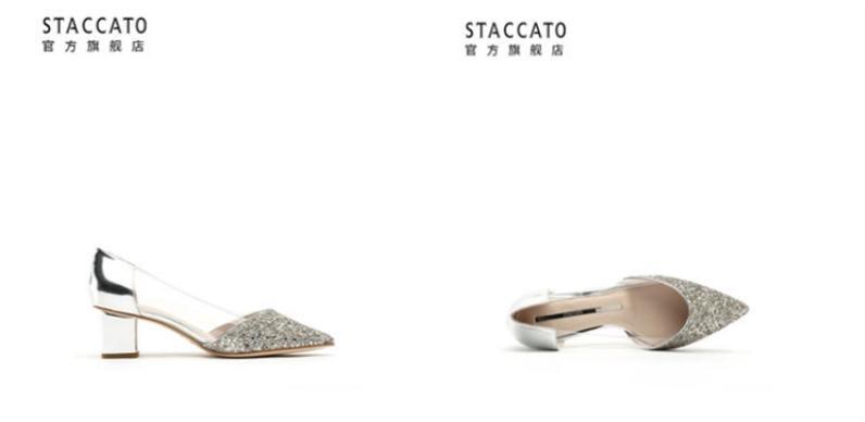 思加图高跟鞋款式2
