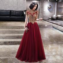 中式立领长款蕾丝立体刺绣气质显瘦敬酒服