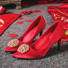 缎面金钻圆珠饰轻奢高跟鞋 中西结合百搭款婚鞋
