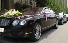 婚礼车队价格