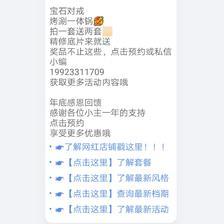 重庆旅拍哪家好?