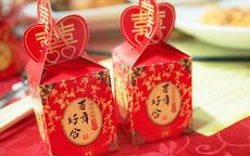 新年结婚的祝福红包发多少钱?
