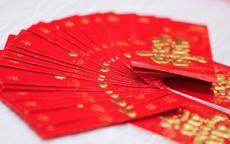 新年结婚参加婚礼该如何发红包?