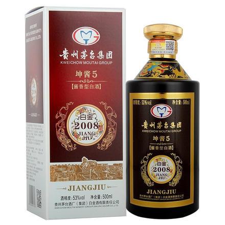 贵州茅台白金酒坤酱5 53度500ml酱香型