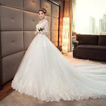 华丽之爱•法式长袖唯美V领婚纱•送三件套