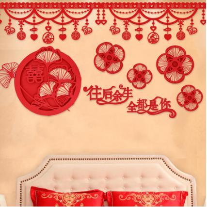 中式婚房布置图片1