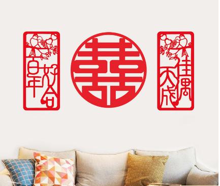中式婚房布置图片2