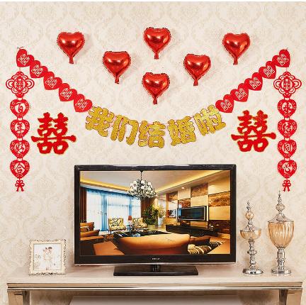 中式婚房布置图片3