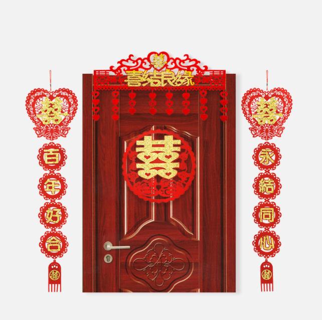 中式婚房布置小物图片2