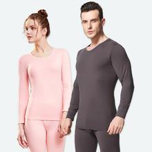 多种颜色 为舒适而生双面磨绒发热情侣保暖内衣
