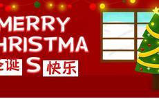 圣诞节你可以没有礼物,但你的朋友圈不能没有...