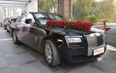 北京婚车车队价格