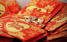 2020年的广东结婚红包情况