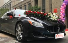 婚车玛莎拉蒂多少钱