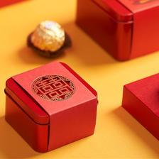 喜糖盒图片大全 喜糖盒子价格和图片