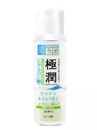 肌研极润保湿化妆水
