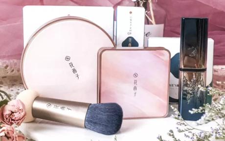 国货化妆品十大排行