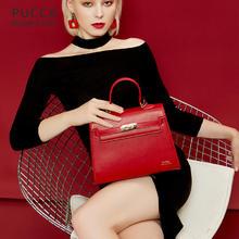 PUCCA红色包包女结婚新娘包包真皮大容量斜挎凯莉包
