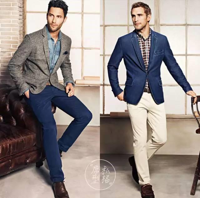 合适的西装休闲外套颜色