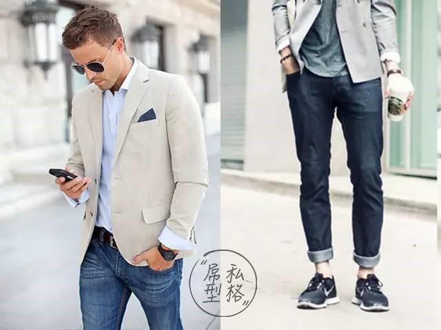 浅色西装外套搭配牛仔裤