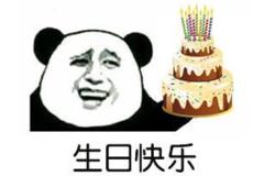 祝朋友生日快乐的句子搞笑